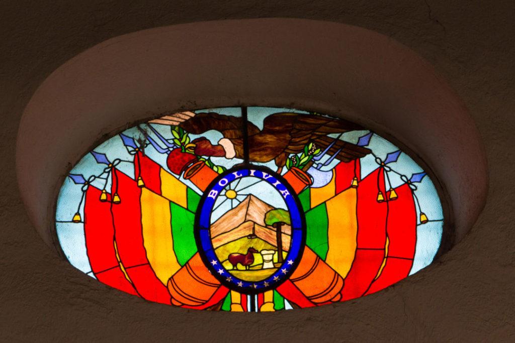 Le drapeau de Bolivie, dans la Casa de la Libertad, à Sucre